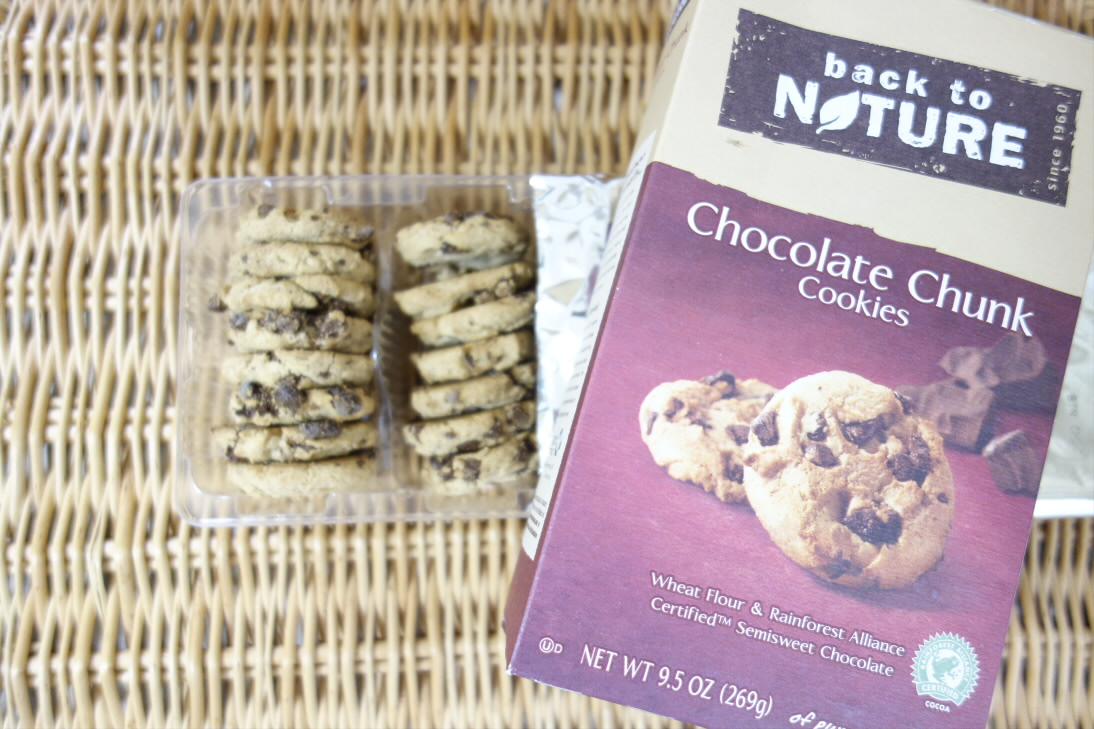 【アイハーブのお菓子】 チョコがたっぷり入った美味しいチョコチップクッキーはおすすめ