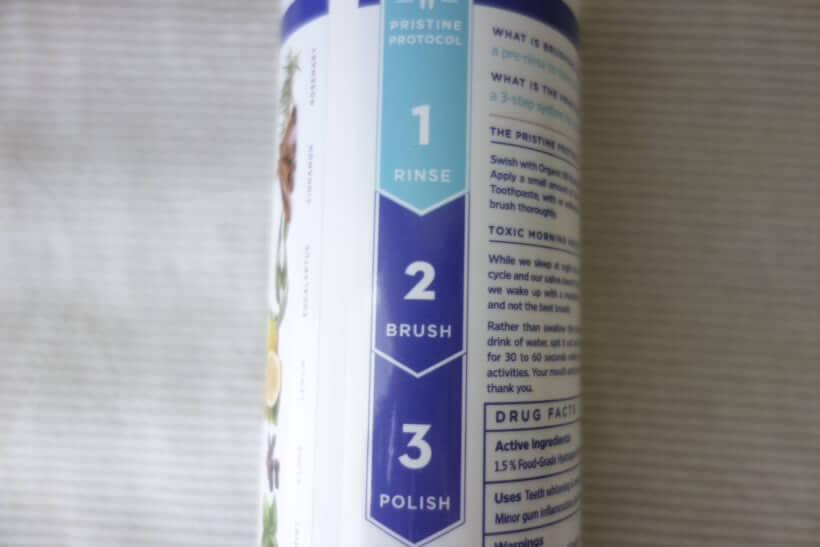 Essential Oxygen, オーガニックブラッシングリンス, ペパーミント (1)